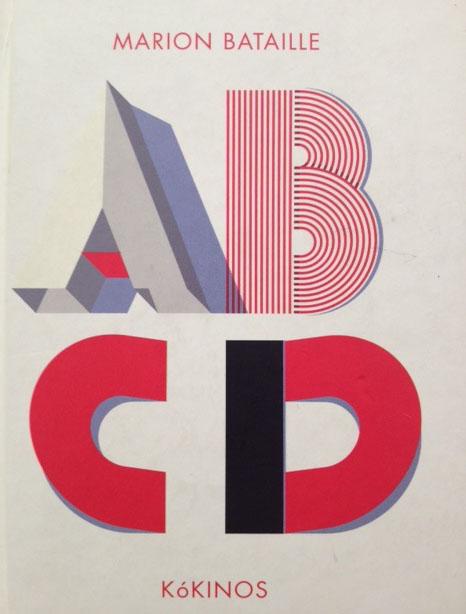 ABC portada